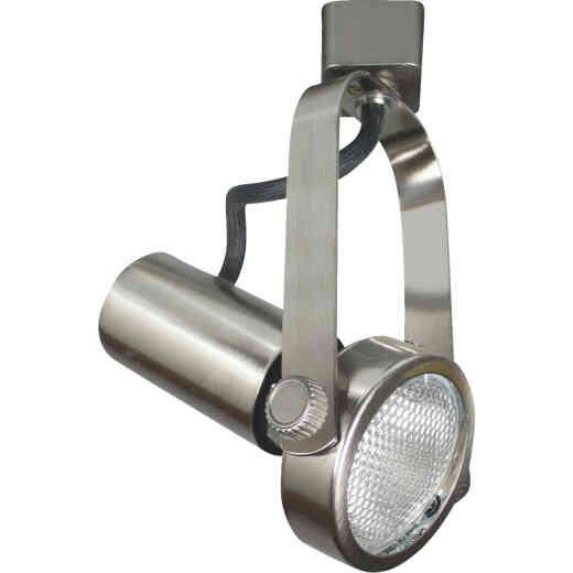 Track Lighting Components